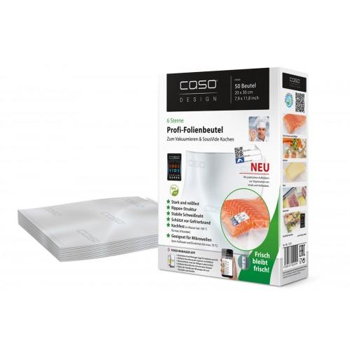 Пакеты для вакуумной упаковки CASO 20х30